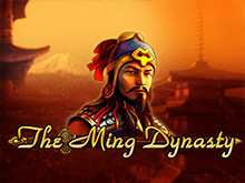 Аппарат The Ming Dynasty